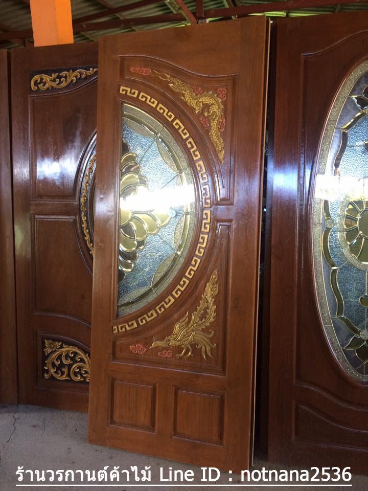 ประตูไม้สักกระจกนิรภัย แกะมหงส์มังกร เกรดA รหัส A48