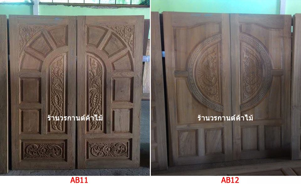 ประตูไม้สักบานคู่ ร้านวรกานต์ค้าไม้ จำหน่าย ประตูไม้สักบานคู่ มีแบบประตูให้ท่านเลือกมากมาย ประตูไม้สักบานเลื่อน ประตูไม้สักบานคู่บานเปิด-ปิด ราคาขึ้นอยู่กับเนื้อไม้สักแต่ละเกรด เกรด A คือไม้เก่า ( ไม้สักเรือนเก่า )
