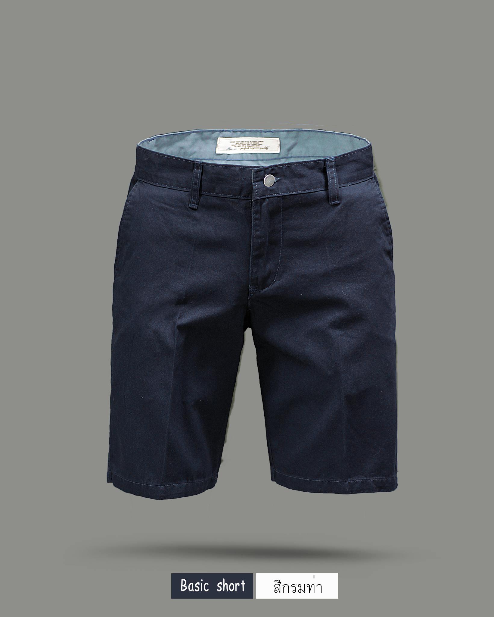 กางเกงขาสั้น สีกรมท่า
