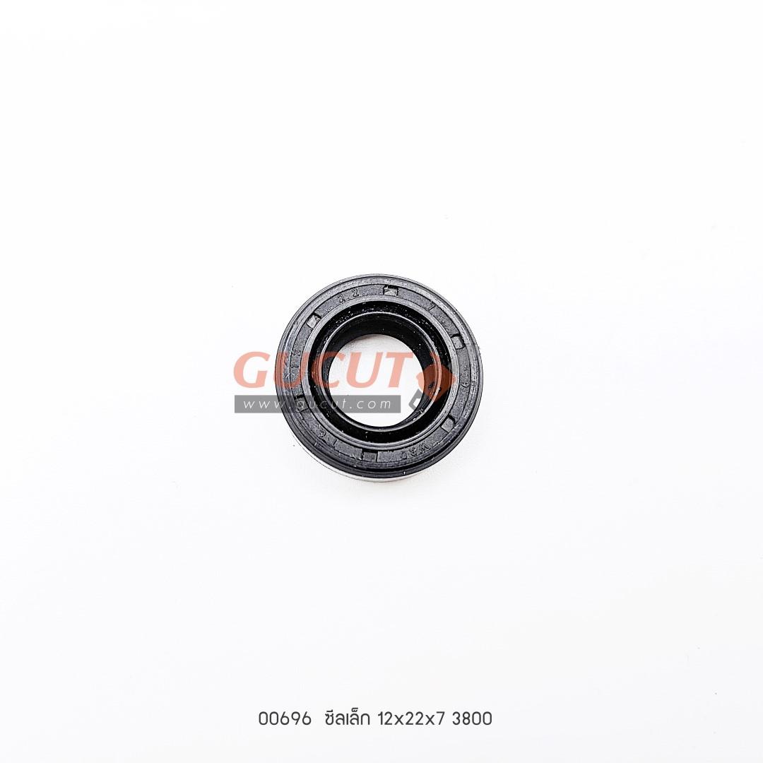 ซีลเล็ก 12x22x7 3800
