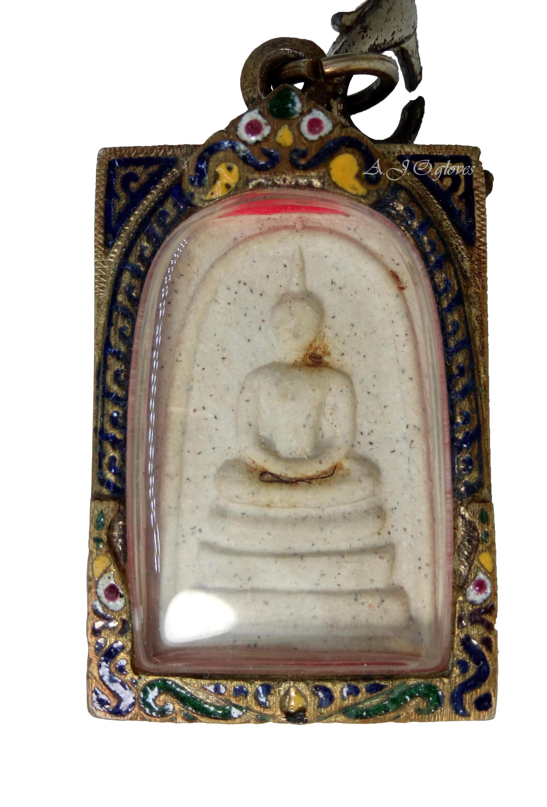 Phra Somdej Wat Rakhang,SAO-HAA Type. No.002