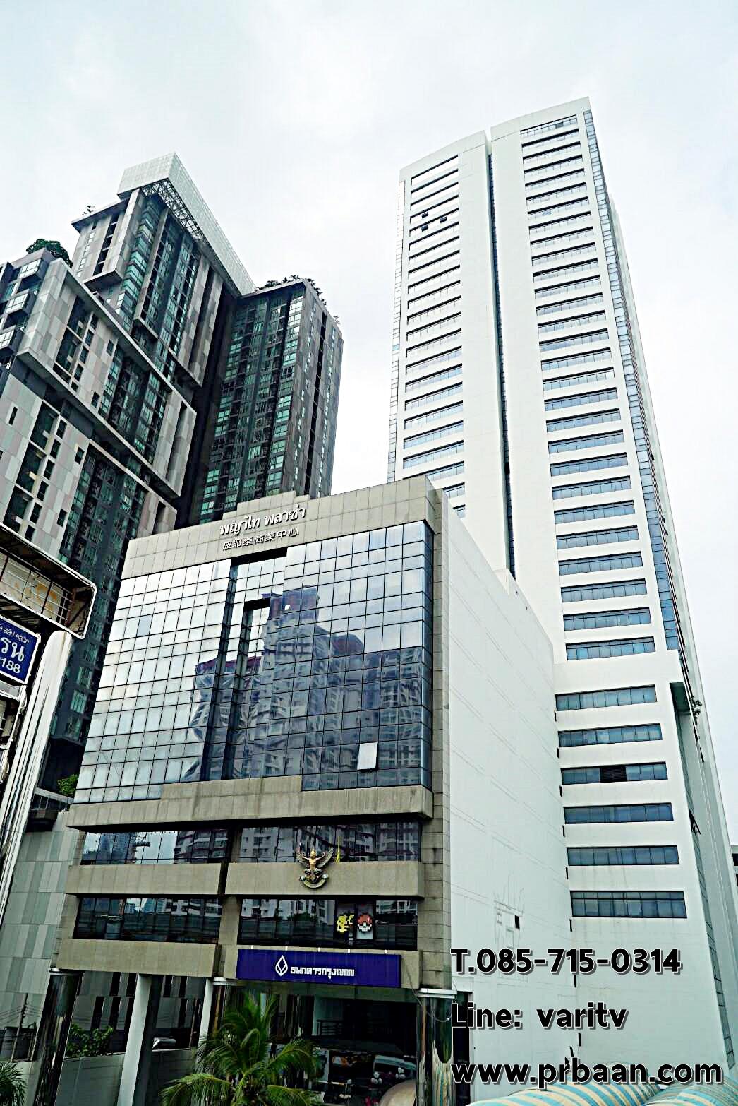 ออฟฟิศ ขาย @ พญาไท พลาซ่า ติดรถไฟฟ้า BTS และ แอร์พอร์ทลิงค์ พญาไท เพียง 50 ม. พร้อมผู้เช่า อาคาร สำนักงาน พญาไทพลาซ่า ถนนพญาไท, ราชเทวี, กรุงเทพ