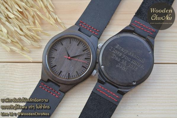WoodenChroNos นาฬิกาข้อมือไม้สลักข้อความ นาฬิกาผู้ชายสายหนัง WC102-3