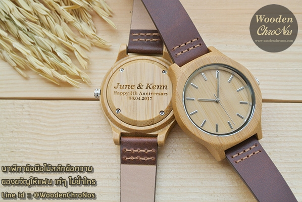 นาฬิกาผู้หญิง , นาฬิกาข้อมือผู้หญิง , ของขวัญวันเกิดให้ผู้หญิง , ของขวัญให้แฟนสาว
