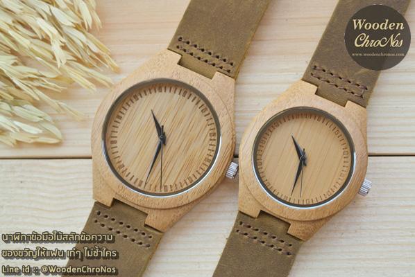 นาฬิกาคู่ , นาฬิกาข้อมือคู่ , นาฬิกาคู่รัก , นาฬิกาข้อมือคู่รัก , ของขวัญให้แฟน , ของขวัญคู่รัก