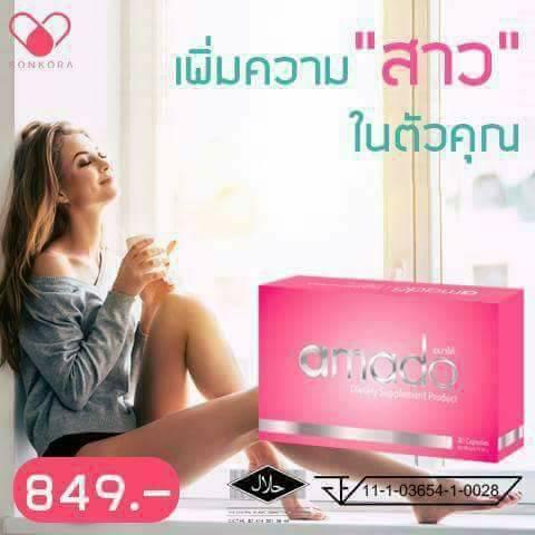Amado Pink