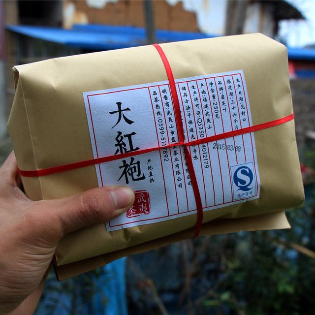 ชาอู่หลง ต้าหงเผา (Da Hong Pao)