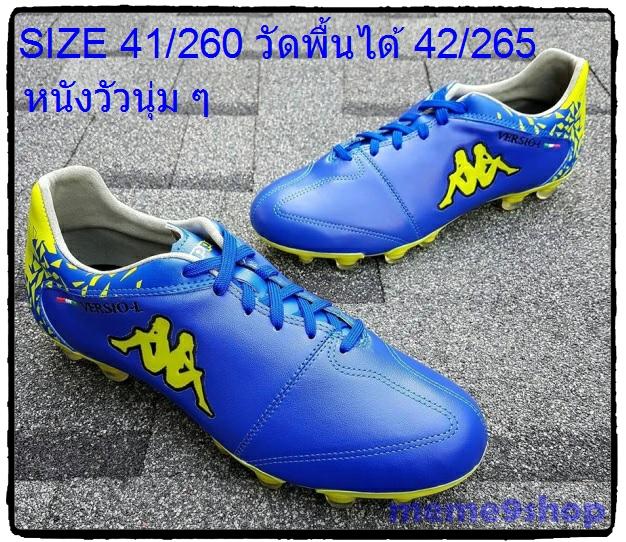 Sale รองเท้าฟุตบอล Kappa Versio Leather FG AG SHOES หนังแท้