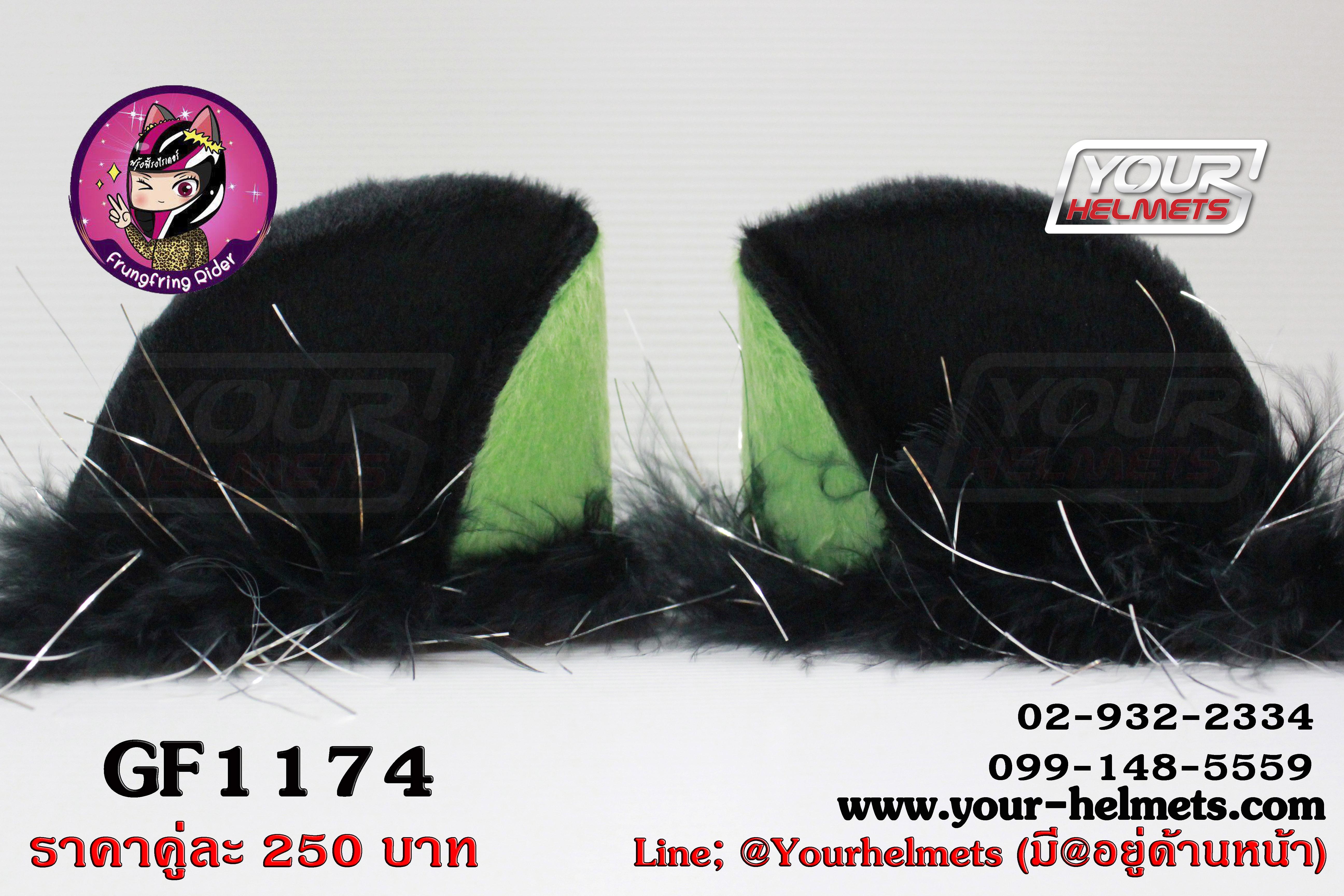 หูฟรุ้งฟริ้ง ไรเดอร์ หูแมวติดหมวกกันน็อค GF1174