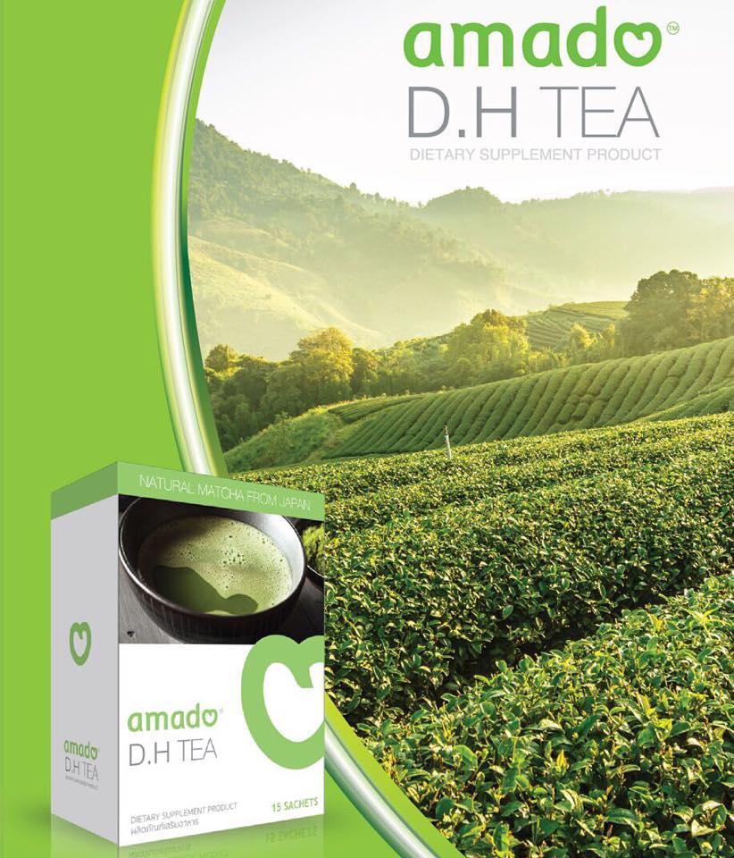 Amado D.H Tea อมาโด้ ดี.เอช ที บรรจุ 15 ซอง [ซือ 2 กล่อง แถม 1 กล่อง]