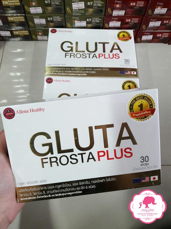 Gluta Frosta Plus : กลูต้าฟรอสต้า พลัส