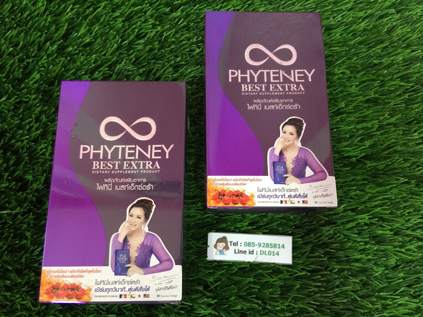 Phyteney Best Extra ไฟทินี่ เบสท์ เอ็กซ์ตร้า ชีวิตดี๊..ดี หุ่นดีสั่งได้ ปลอดภัย100%