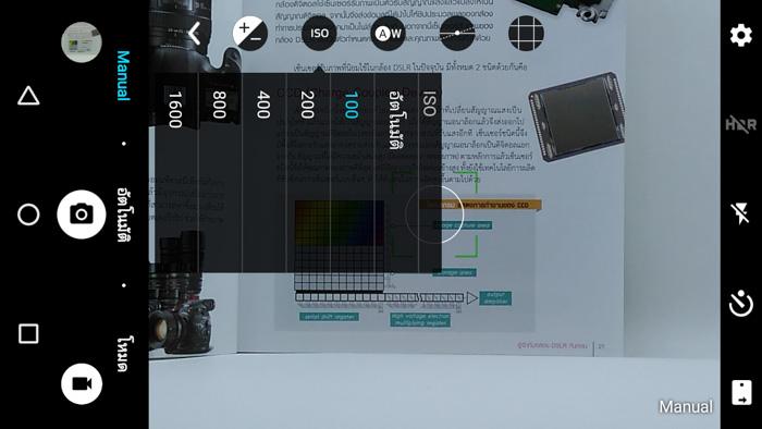 กล้อง - ZTE Blade A512-35