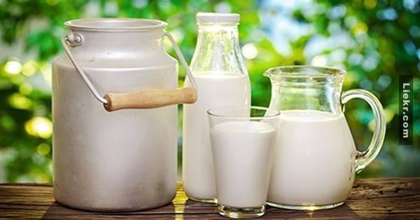 Milk Fragrance นม (1 kg)