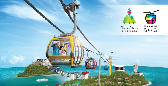 Singapore Cable Car Sky Network (เด็ก)