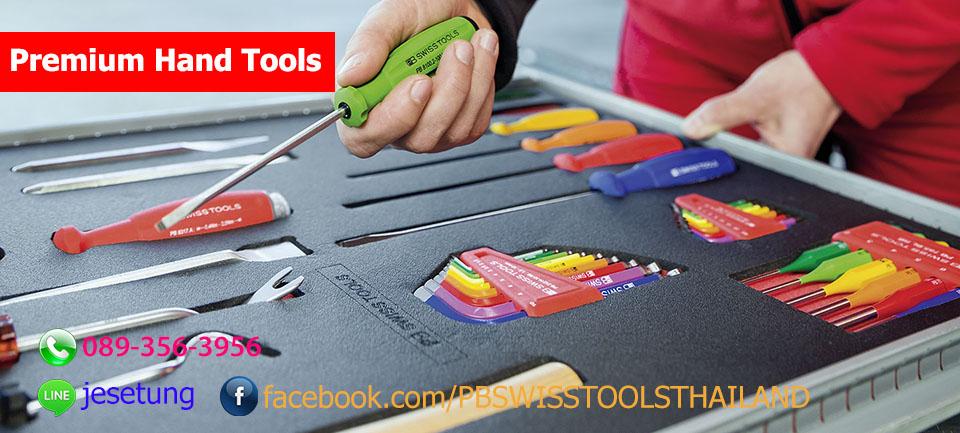 Premium Hand Tools