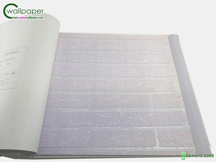 wallpaper ลายอิฐสีม่วงขาว