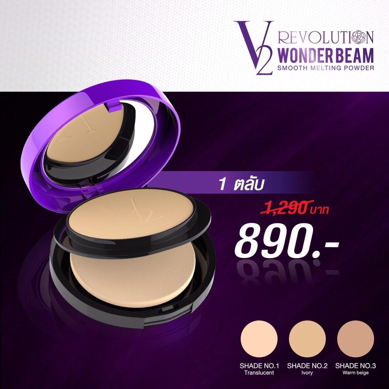 v2 cream