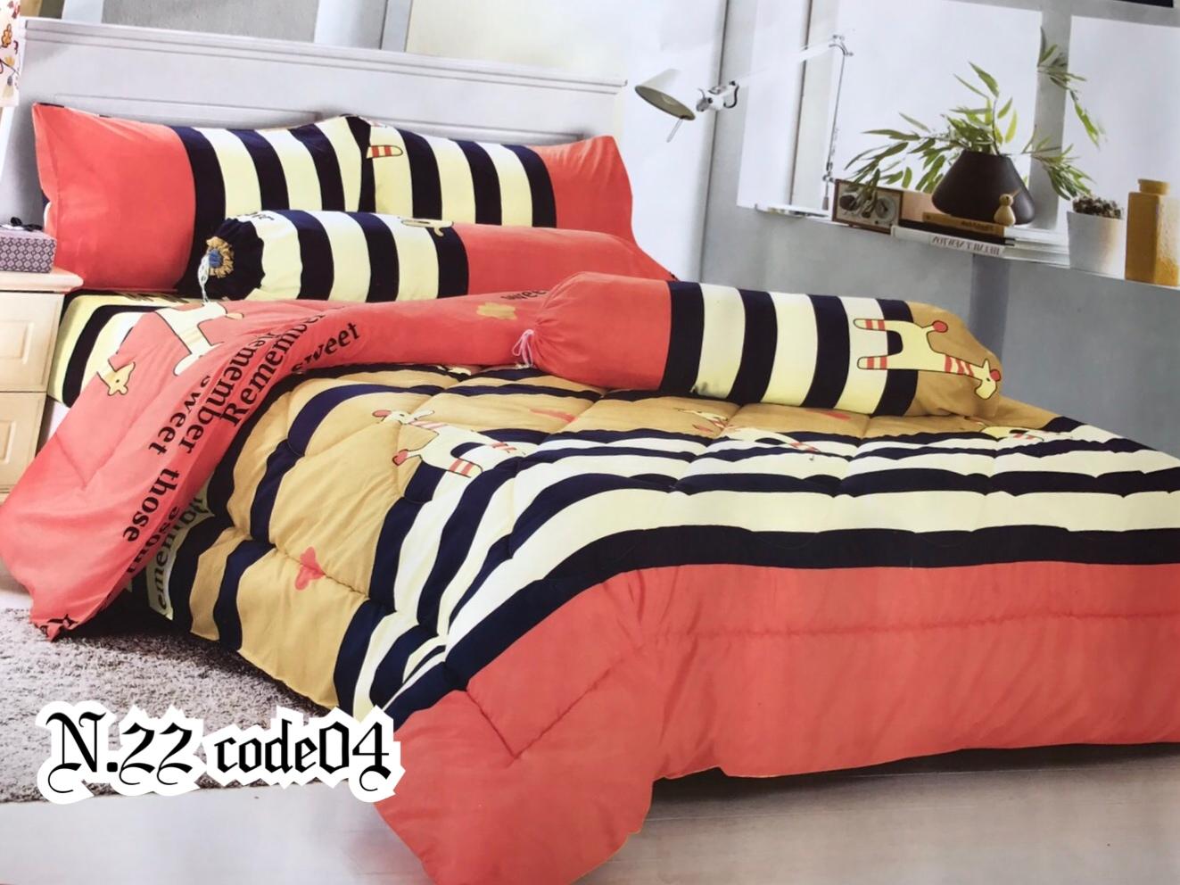 ชุดผ้าปูที่นอนลายการ์ตูนสัตว์น่ารัก ขนาด 6 ฟุต, 5 ฟุต, 3.5 ฟุต AI