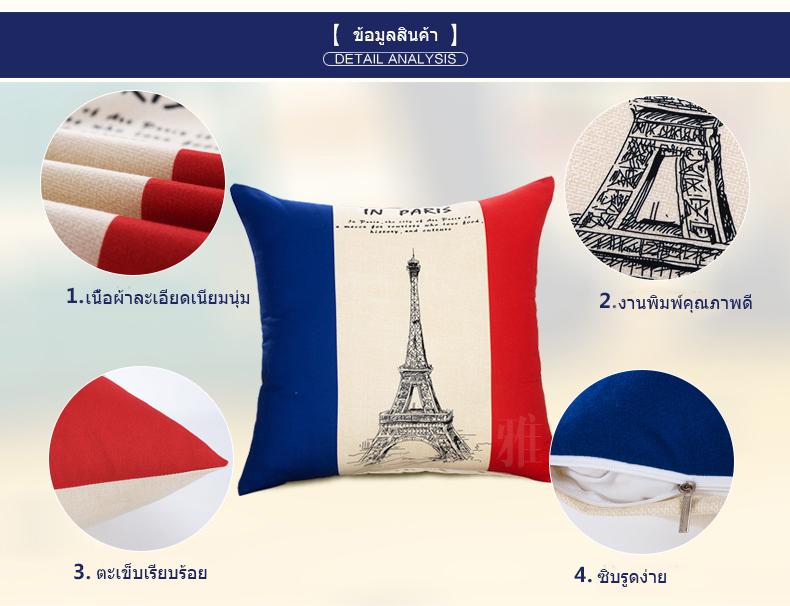 หมอนอิง The Eiffel Tower รายละเอียดสินค้า