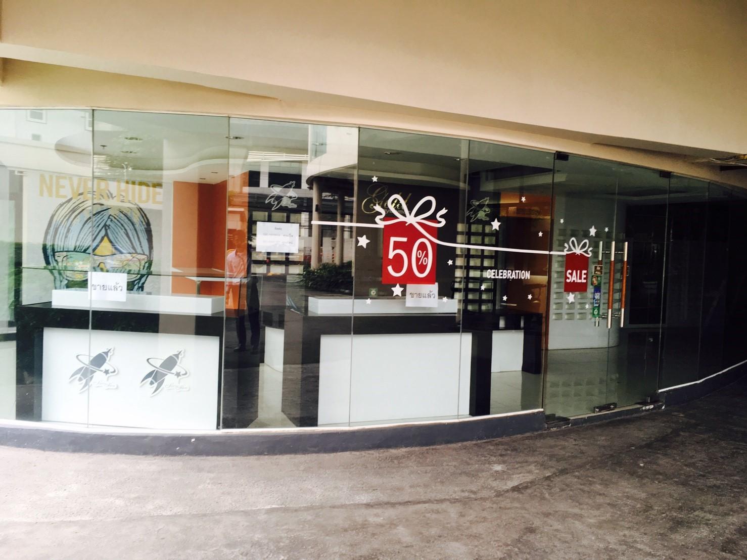 พื้นที่ร้านค้าให้เช่าตกแต่งครบขนาด 70.15 ตารางเมตร