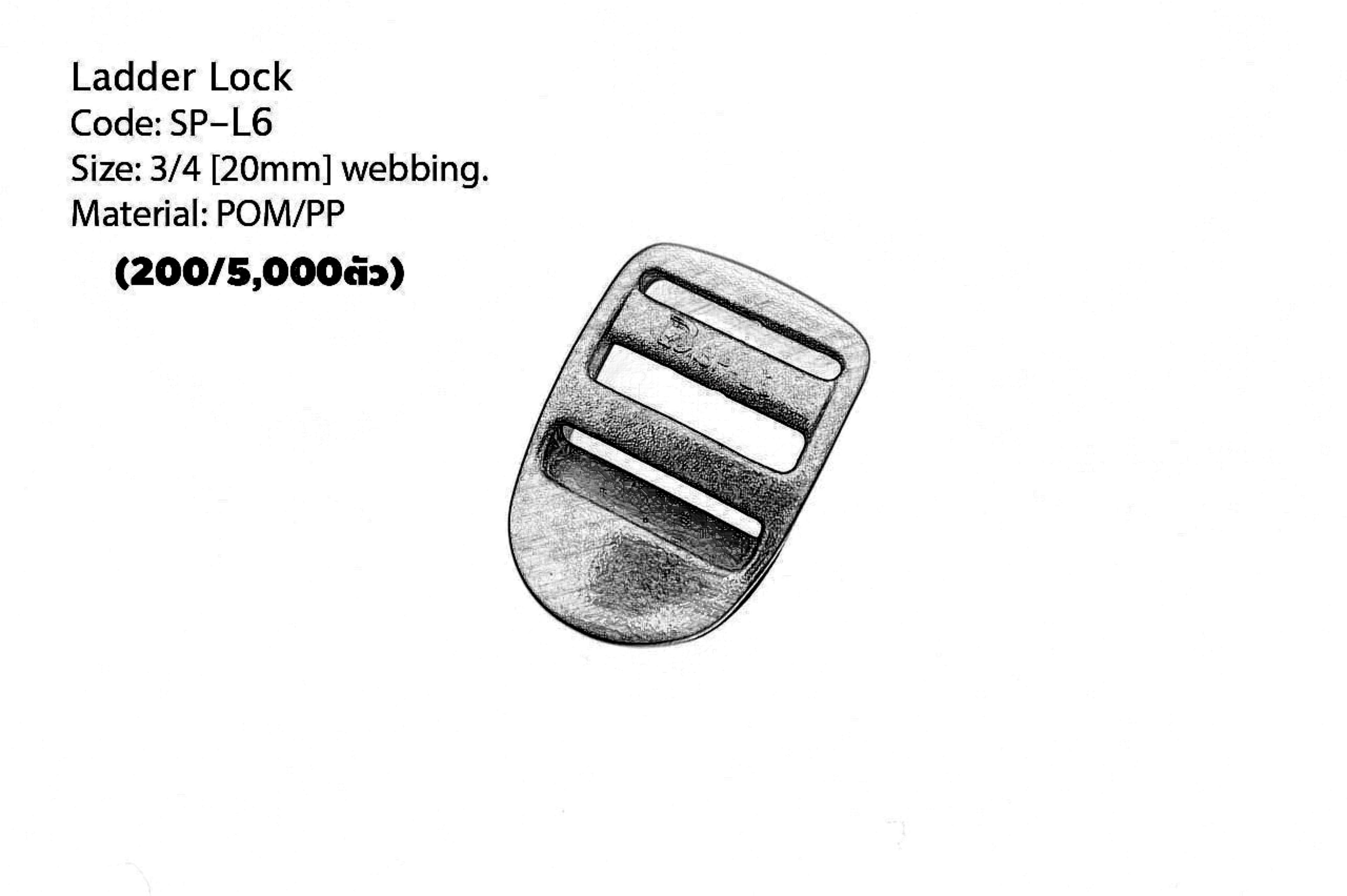 Ladder Lock 3/4