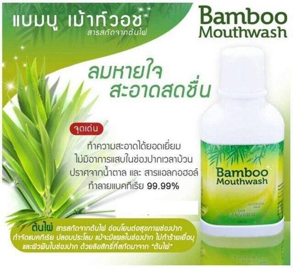 bamboo mouthwash ผลข้างเคียง