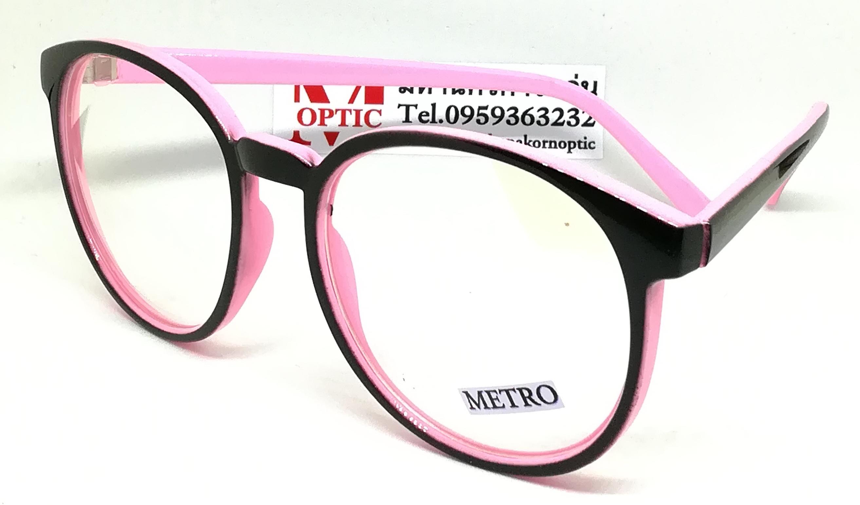 Metro XSC2930PK 53