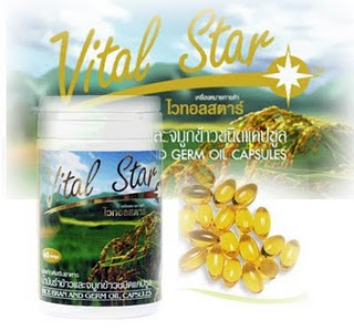 Vital Star น้ำมันรำข้าวไวทอลสตาร์ 60 ซอฟเจล