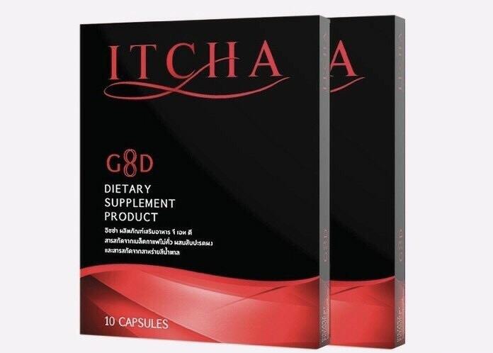 ITCHA (อิจฉา) 2 กล่อง อาหารเสริมลดน้ำหนัก by จักจั่น