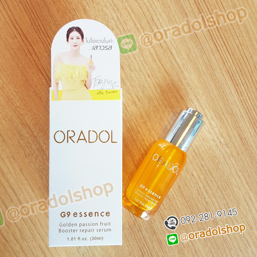 Oradol Booster repair serum