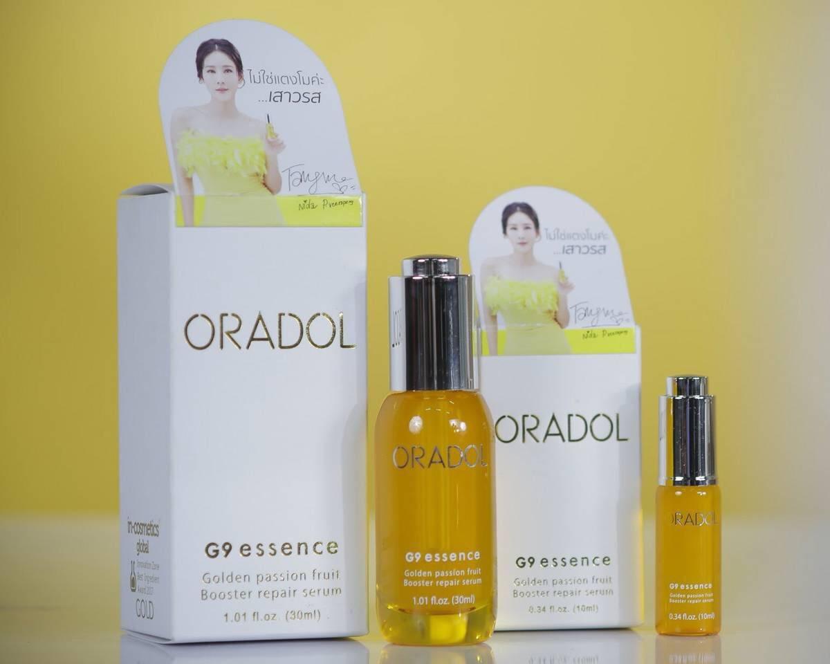 Oradol serum 30 ml 1 ขวด คู่กับ Oradol serum10 ml