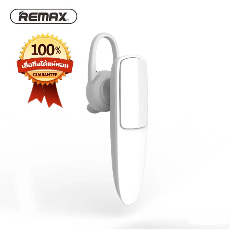 หูฟังบลูทูธ Remax RB-T13