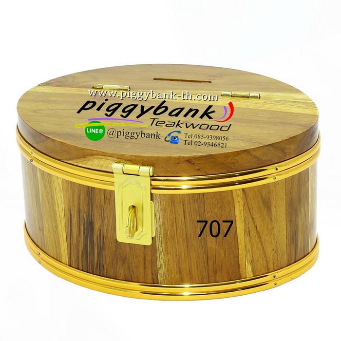 กระปุกออมสิน รูปวงรี สายยูคาดทอง - รหัส 707 - ขนาด 7 นิ้ว