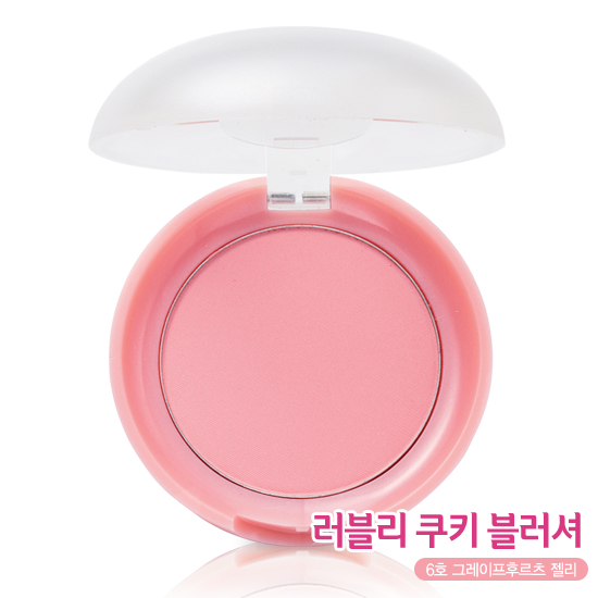 Etude House Lovely Cookie Blusher #06 Grapefruit Jelly