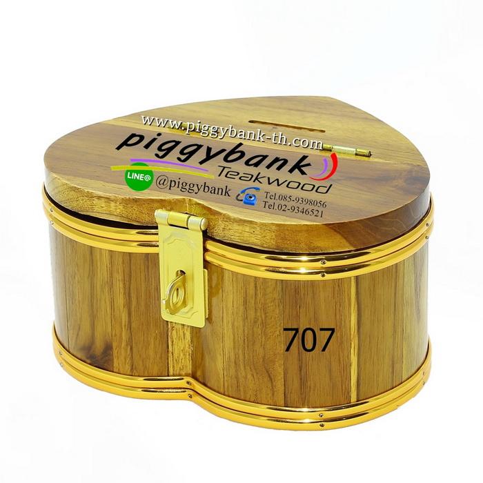 กระปุกออมสิน รูปหัวใจ สายยูคาดทอง - รหัส 707 - ขนาด 7 นิ้ว