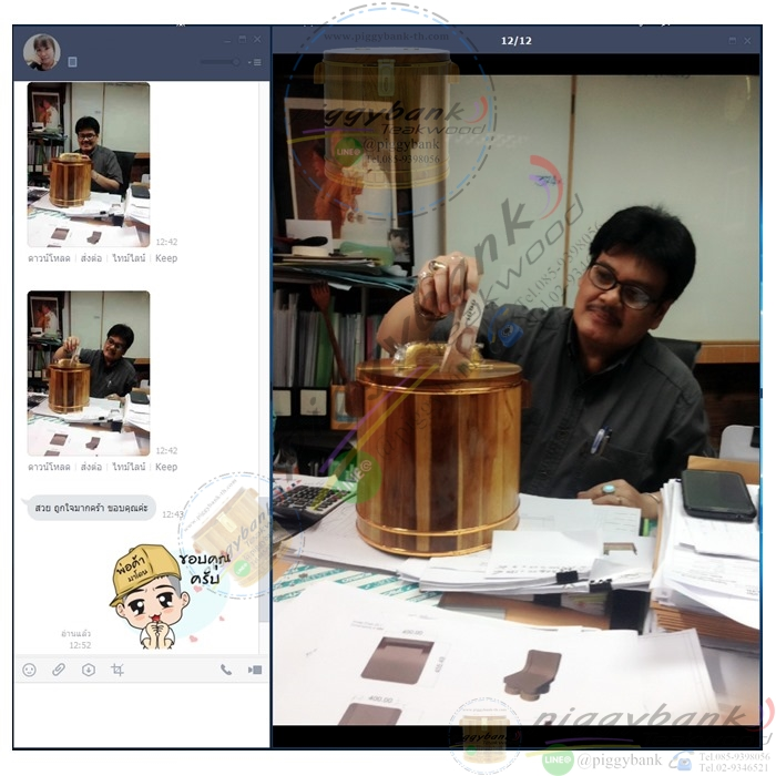 ภาพรีวิว ถังออมสิน งานไม้สักทอง ผลงานลูกค้าทาง Line@ ร้าน piggy bank Teakwood ( พิกกี้ แบงค์ เทควูด )