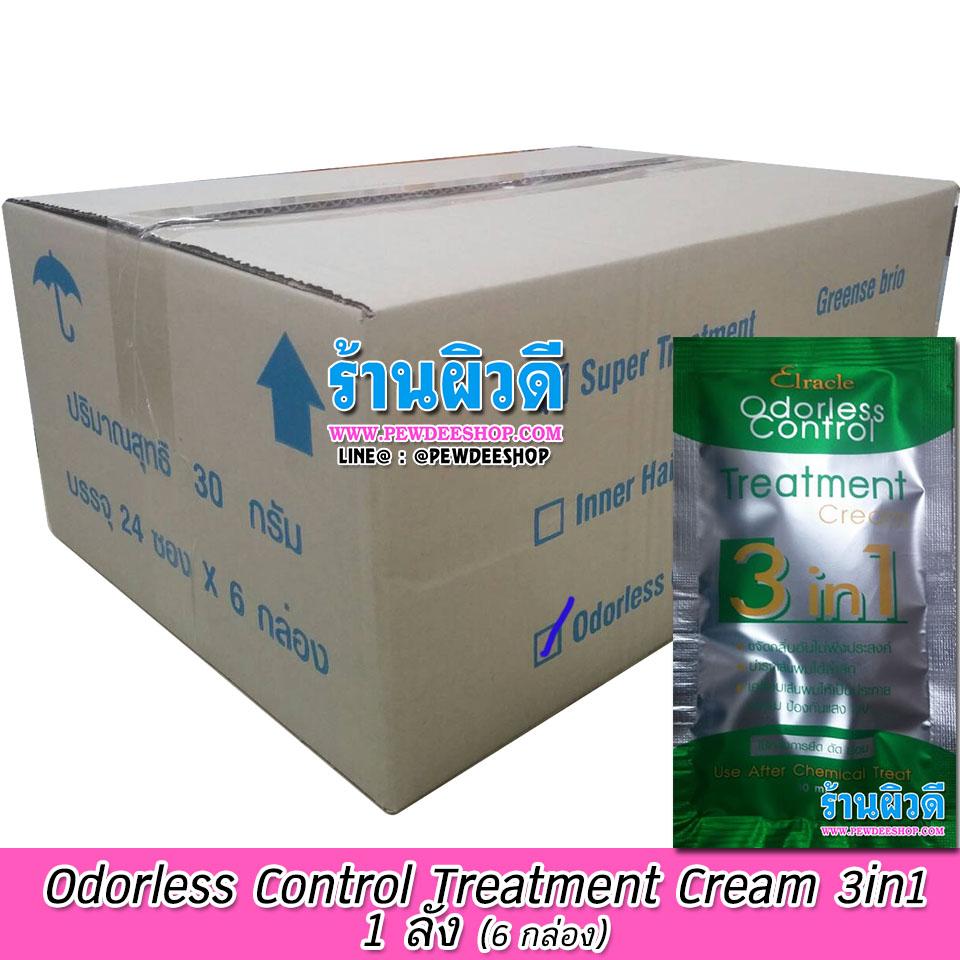 (ไม่รวมค่าส่ง)เอลราเคิล โอ๊เด็อเล็คซ คอลโทรล Elracle wing hasten Treatment Cream ลัง
