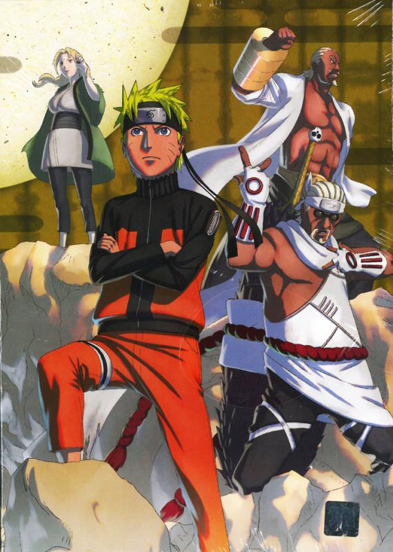 Naruto Shippuden 13 / นารูโตะ 13 เจ็ดจอมยุทธ์ดาบนินจา (มาสเตอร์ 4 แผ่นจบภาค + แถมปกฟรี)