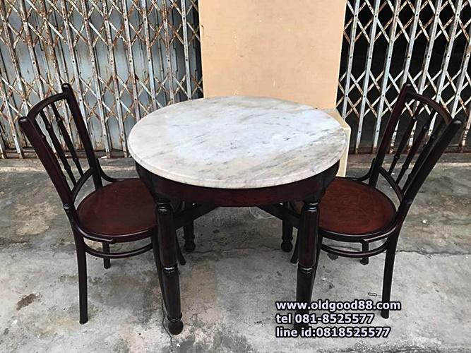 โต๊ะเชคโก รหัส25560ch