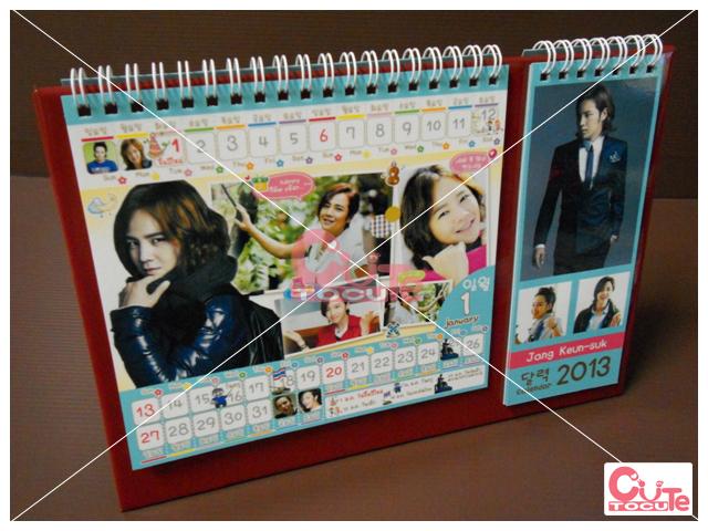 JANG KEUN SUK CALENDAR 2013