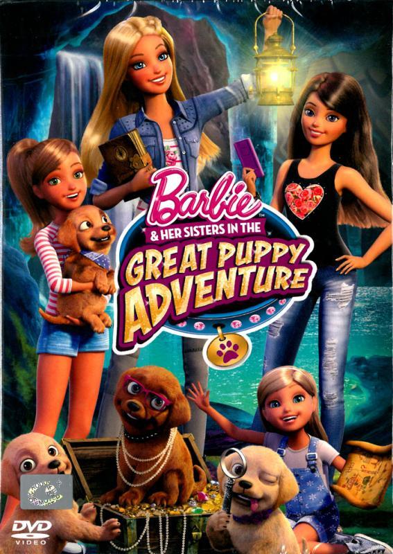 Barbie & Her Sisters in The Great Puppy Adventure / บาร์บี้ กับการผจญภัยอันยิ่งใหญ่ของน้องหมาผู้น่ารัก