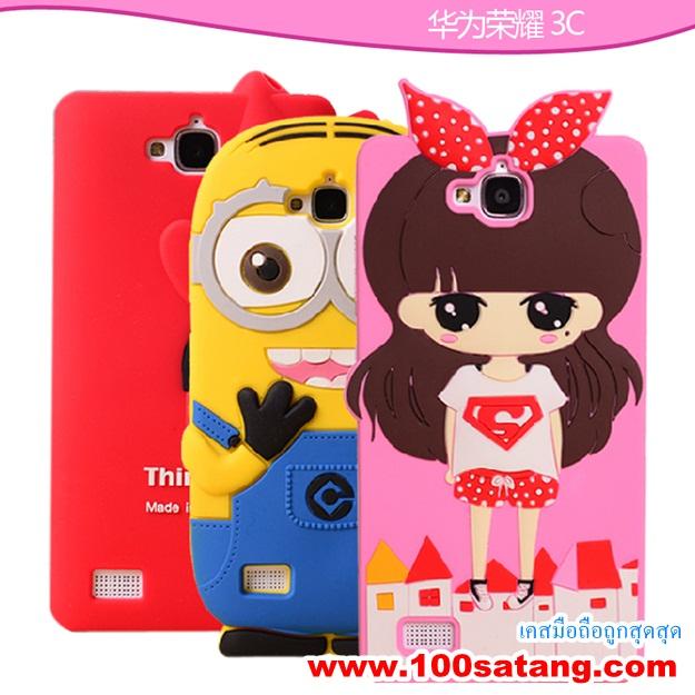(128-072)เคสมือถือ Case Huawei Honor 3C เคสนิ่ม 3D ตัวการ์ตูนน่ารักๆ