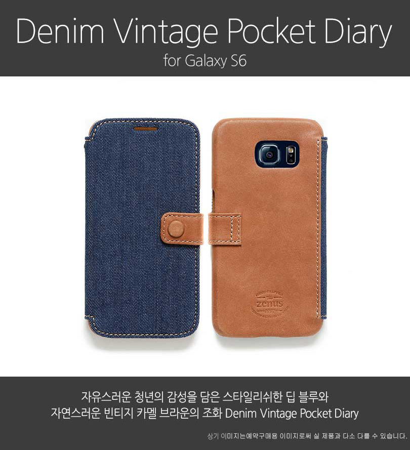 Zenus :Denim Vintage Pocket Diary Cover Case For Samsung Galaxy S6
