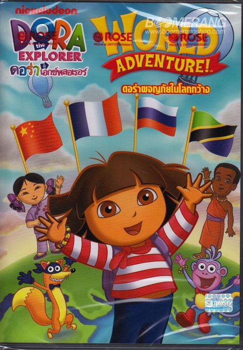 Dora The Explorer: World Adventure! - ดอร่า ดิ เอกซ์พลอเรอร์ ตอน ดอร่าผจญภัยในโลกกว้าง