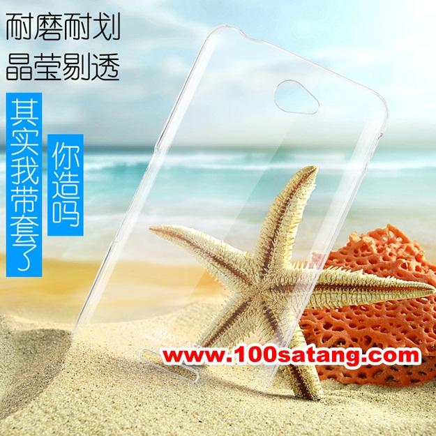 (158-023)เคสมือถือโซนี่ Case Sony Xperia E4/Dual เคสพลาสติกแข็งใส Air Case ไม่เหลือง