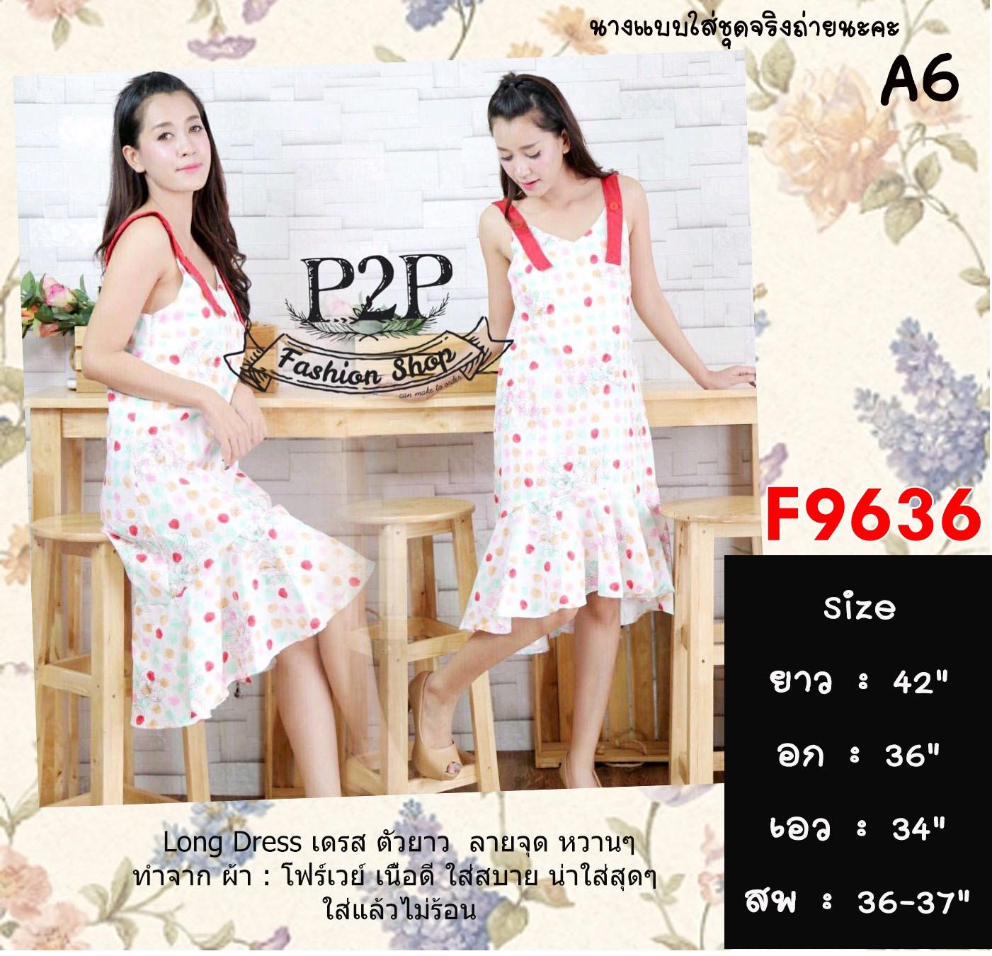 F9636 Long dress เดรสตัวยาว ลายจุด สีแดง