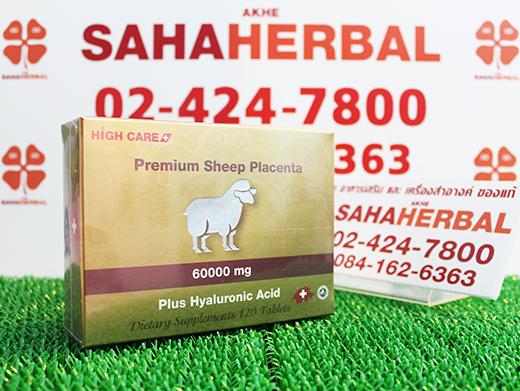 High Care Premium Sheep Placenta 60000 Plus Hyalunic Acid โปร 1 ฟรี 1 SALE 69-80%