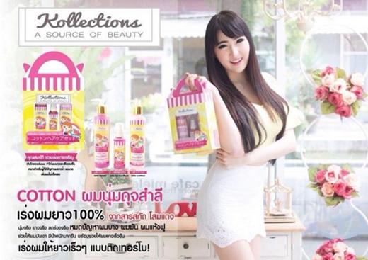 Kollection cotton Hair Care Set คอลเลคชั่น คอตตอน แฮร์ แคร์ เซ็ต SALE 60-80% ฟรีของแถมทุกรายการ
