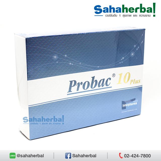Probac 10 Plus โปรแบคเท็นพลัส โปร 1 ฟรี 1 SALE 60-80%